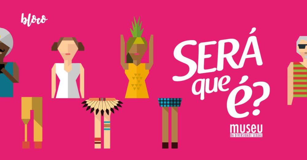 Blocos LGBT SP 2019: Os Melhores Bloquinhos Gays do Carnaval de São Paulo