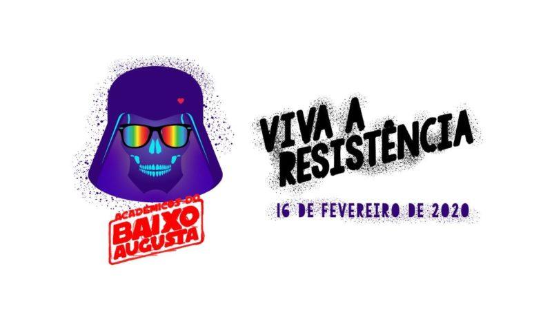 Blocos LGBT SP 2020: Os Melhores Bloquinhos Gays do Carnaval de São Paulo