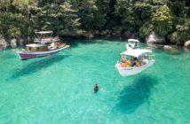 Paraty: Passeio de Barco, Escuna ou Lancha Privativa